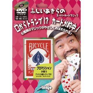 テンヨー ふじいあきらのスーパーカードマジック(DVD付き)手品 返品種別B|joshin