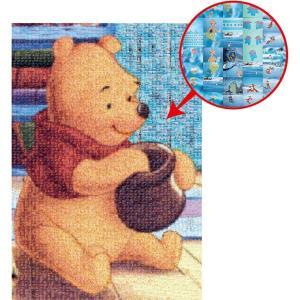 在庫状況:入荷次第出荷/※画像はイメージです。実際の商品とは異なる場合がございます。このプーさん! ...