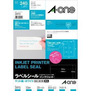 エーワン 紙ラベル A4判 12面標準タイプ (...の商品画像