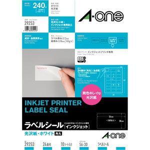 エーワン インクジェット光沢紙ラベル A4判24面ネーム用 10シート 29253 返品種別A|joshin