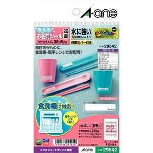 在庫状況:入荷次第出荷/※顔料インクでは、表面素材の特性上、インクが乾きにくいので、印刷面にはできる...