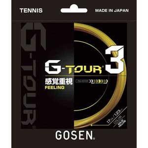 ゴーセン 硬式テニス用ガット ジー・ツアー3(ソリッドイエロー・1.23mm×12.2m) GOSE...
