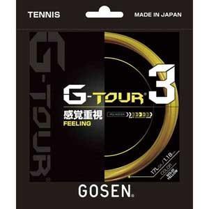 ゴーセン 硬式テニス用ガット ジー・ツアー3(ソリッドイエロー・1.18mm×12.2m) GOSE...