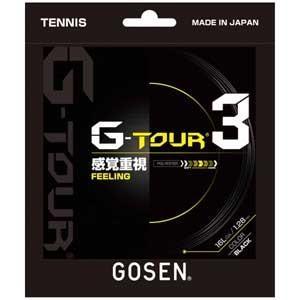 ゴーセン 硬式テニス用ガット ジー・ツアー3(ブラック・1.28mm×12.2m) GOSEN G-...