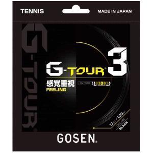 ゴーセン 硬式テニス用ガット ジー・ツアー3(ブラック・1.23mm×12.2m) GOSEN G-...