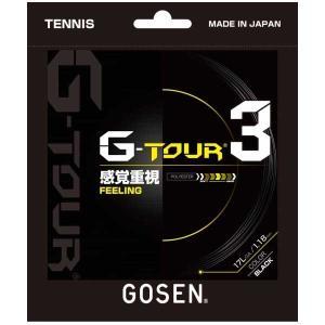 ゴーセン 硬式テニス用ガット ジー・ツアー3(ブラック・1.18mm×12.2m) GOSEN G-...