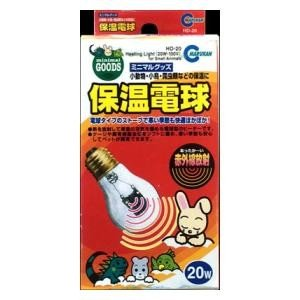 HD−20 保温電球 20W マルカン ホオンデンキユウ20W HD-20 返品種別A|joshin