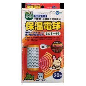 保温電球 カバー付 20W マルカン ホオンデンキユウCツキHD-20C 返品種別A|joshin