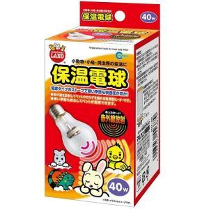 HD−40 保温電球 40W マルカン 返品種別A