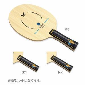 バタフライ 卓球 シェークラケット ツァンジーカー(張継科)・ALC AN BUT-36562 返品種別A|joshin