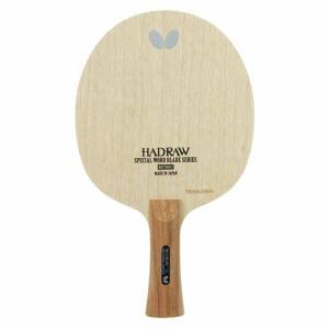 バタフライ 卓球 シェークラケット ハッドロウ・SK FL BUT-36761 返品種別A|joshin