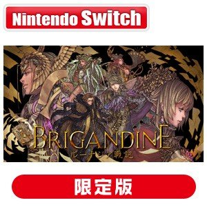 ハピネット (特典付)(Switch)ブリガンダイン ルーナジア戦記 Limited Edition...