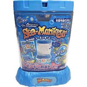 ハピネット 海の動物園! シーモンキーズ ブルーセット 返品種別B|joshin
