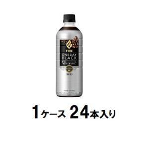 キリン ファイア ワンデイ ブラック 600ml(1ケース24本入) キリンビバレッジ フアイアワンデイブラツク600X24 返品種別B|joshin