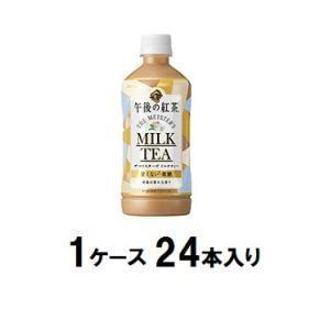午後の紅茶 ザ・マイスターズ ミルクティー 500ml(1ケース24本入) キリンビバレッジ マイスタ-ズミルクテイ-500X24 返品種別B|joshin