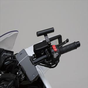 デイトナ マルチバーホルダー(ブラック) マルチバーホルダー ミラークランプタイプ 78031 返品種別A|joshin