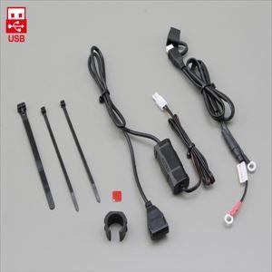 デイトナ 電源ソケット 2.1Aバイク専用電源 USB1ポート 93039 返品種別A|joshin