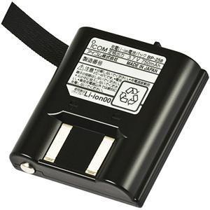 アイコム トランシーバー用バッテリーパック iCOM BP-258 返品種別A|joshin
