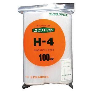 生産日本社 「ユニパック」 H-4 240×170×0.04 100枚入 H4 返品種別A|joshin