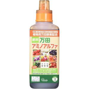 アイリスオーヤマ 万田アミノアルファ ボトル (1000ml) アミノアルフアボトル1000ML 返品種別A|joshin