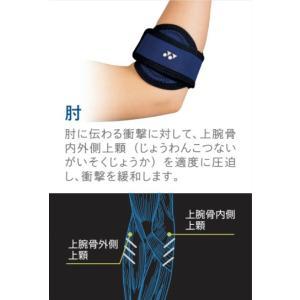ヨネックス テニス・バドミントン サポーター肘(ブラックXブルー・M(24-27cm)) YONEX YONEX MPS-70EL 188 M 返品種別A|joshin