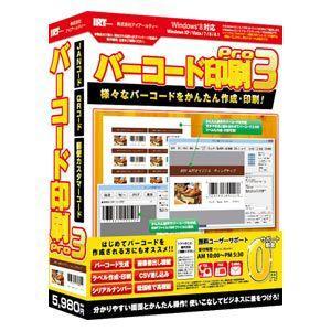 アイアールティ バーコード印刷Pro3 返品種別B|joshin