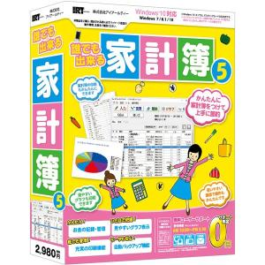 アイアールティ 誰でも出来る家計簿5 返品種別B|joshin