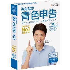 ソリマチ みんなの青色申告19 <消費税改正対応版> 返品種別B|joshin