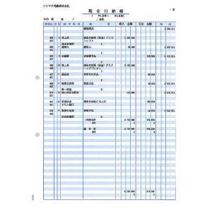 ソリマチ SR4301出納帳500枚入 SR4301 返品種別A|joshin