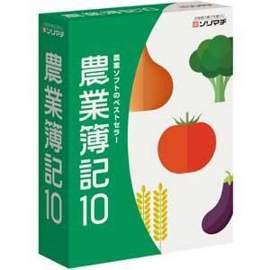 ソリマチ 農業簿記10 返品種別B|joshin