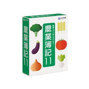 在庫状況:入荷次第出荷3日〜5日で出荷/※この商品はパッケージ(CD-ROM)版です。◆(消費税率引...