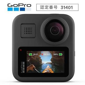 GoPro GoPro MAX ゴープロ マックス CHDHZ-201-FW 返品種別A