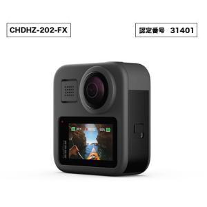GoPro GoPro MAX ゴープロ マックス CHDHZ-202-FX 返品種別A Joshin web