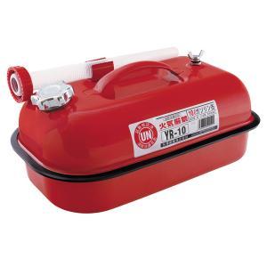 在庫状況:在庫僅少/◆ガソリン携帯缶 YR-10です。/[YR10ヤザワ]