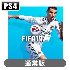 エレクトロニック・アーツ (PS4)FIFA 19 通常版(発売日以降 出荷予定) 返品種別B