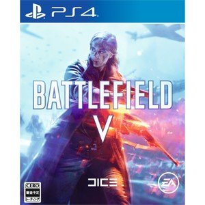 在庫状況:最短24時間以内出荷/(Battlefield V)で人類史上最大の戦争を体験せよ。