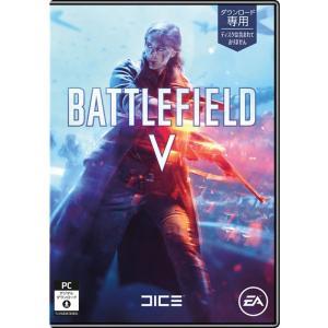 エレクトロニック・アーツ (Windows)Battlefield V [日本語版] ※パッケージ版(メディアレス) 返品種別B|joshin