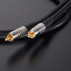 AET 同軸デジタルケーブル(2.0m・1本) EVO-75DR-2.0 返品種別A|joshin