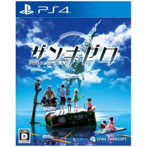 スパイク・チュンソフト (デジタル特典付)(PS4)ザンキゼロ 返品種別B|joshin