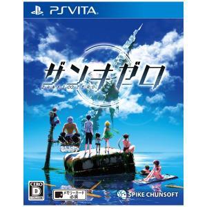 スパイク・チュンソフト (特典付)(PS Vita)ザンキゼロ 返品種別B|joshin