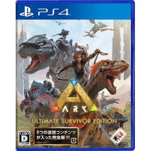 スパイク・チュンソフト (PS4)ARK: Ultimate Survivor Edition 返品...
