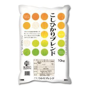 コシヒカリブレンド 10kg ライスフレンド コシヒカリブレンド10KG 返品種別B|joshin