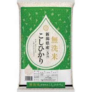 無洗米新潟こしひかり 5kg ライスフレンド ムセンマイニイガタコシヒカリ5KG 返品種別B|joshin