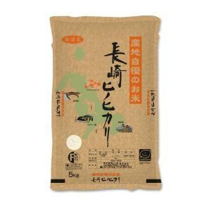 長崎ヒノヒカリ 5kg ライスフレンド ナガサキヒノヒカリ5...