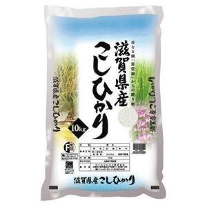 滋賀県産こしひかり 10kg ライスフレンド シガコシヒカリ10キロ 返品種別B|joshin
