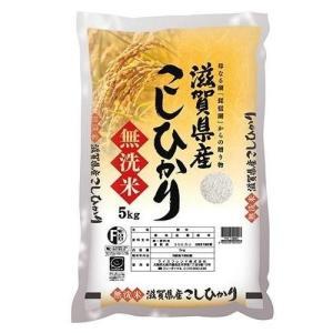 無洗米 滋賀県産こしひかり 5kg ライスフレンド ムセンマイシガコシヒカリ5キロ 返品種別B|joshin