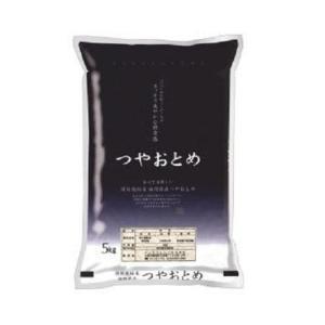 特別栽培米 福岡つやおとめ 5kg ライスフレンド トクサイフクオカケンサンツヤオトメ 返品種別B|joshin