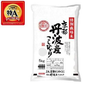 特別栽培米 京都丹波産こしひかり 5kg ライスフレンド トクサイキヨウトタンバコシヒカリ5KG 返品種別B|joshin