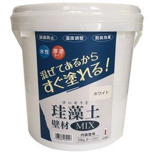 フジワラ化学 珪藻土 壁材MIX 10kg (ホワイト) 209600 返品種別A|joshin