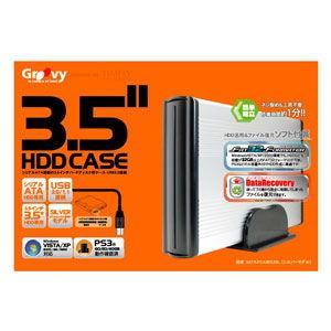 Groovy USB2.0対応 3.5インチハードディスクケース(シルバー) SATAII-CASE3.5SL 返品種別A